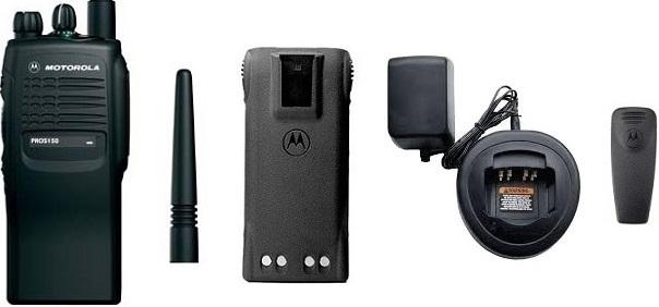 Aluguel Motorola PRO 5150